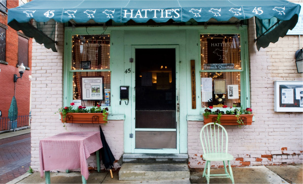 hatties-restaurant